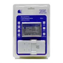 Пульт для люстры 2 канала Выключатель с ДУ «RF-Мини». 2*1000Вт IMEX