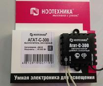 сенсорный выключатель/включатель/димер для бра, настольных ламп