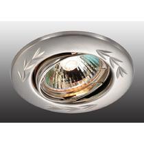 369698 NT12 256 никель Встраиваемый ПВ светильник IP20 GX5.3 50W 12V CLASSIC
